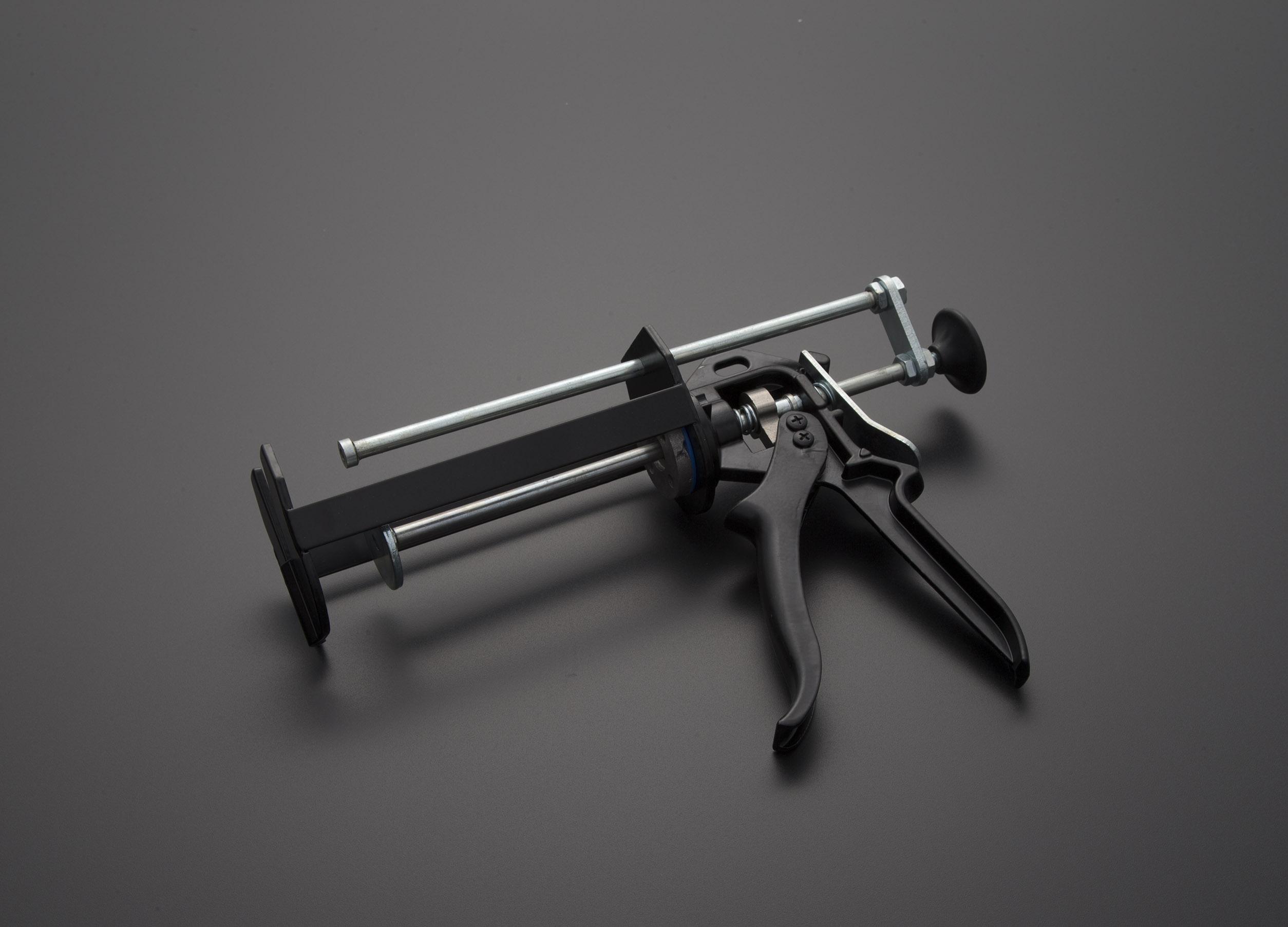 Pump Gun